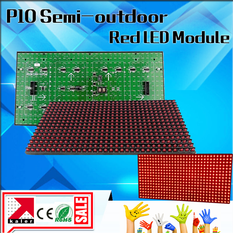 320*160mm P10 red led display panel advertise screen board sign scrolling semi-outdoor led display module 32*16 pixel dot matrix(China (Mainland))