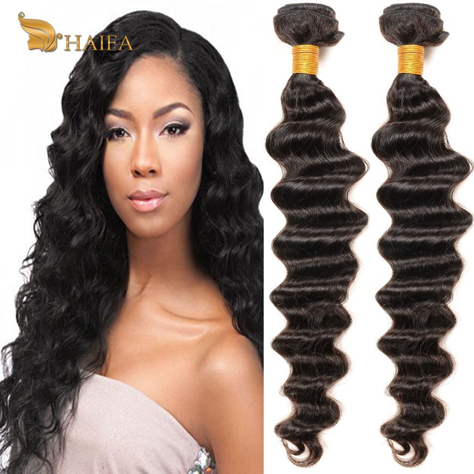 Burmese Virgin Hair water Wave Burmese Hair Weave Bundles 4 pcs deals ocean Wave new star Hair Products Human Hair Extension<br><br>Aliexpress
