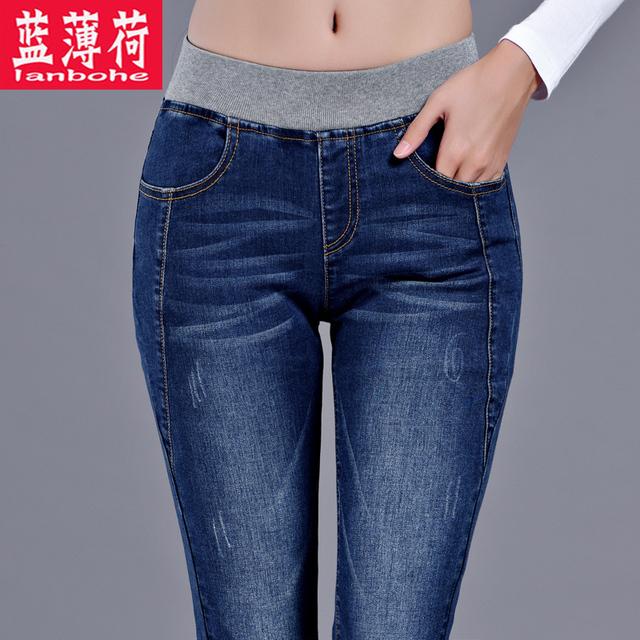 Размер 26 # 34 стандарты и эластичные джинсы узкий эластичный хлопок старый карандаш ...