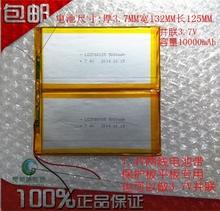 Polymer battery 3.7V 7.4V 5000mAh Tablet PC 10 inch flat battery Universal flat battery(China (Mainland))