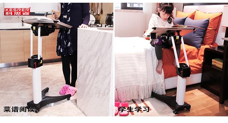 Invention Patent Kesrer 02 Multifunctional Laptop Desk Sofa Bedside PS Stand Lazy Lift Mobile Computer Table Kesrer-02