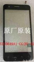 Original Rongshida CT168 T9588 touch screen handwriting screen Leehom L33 TP external screen STC0648A1M1311