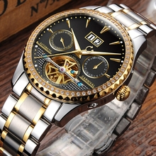 Luxury Diamonds Gilded Automatic Watch Men Sapphire Glass 25 Jewels Movement Tourbillon Stainless Steel Women's Watches reloj(China (Mainland))