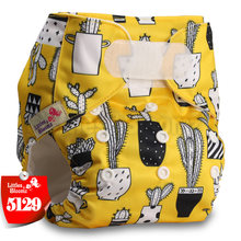 Bebé lavable reutilizable Real paño estándar gancho-Bucle bolsillo pañal cubierta envoltura, trajes de nacimiento a orinal talla única 0-3yrs(China)