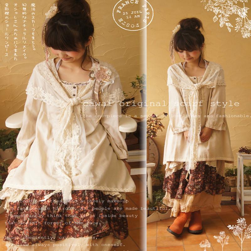 Buy Japanese Mori Girl Style Beige