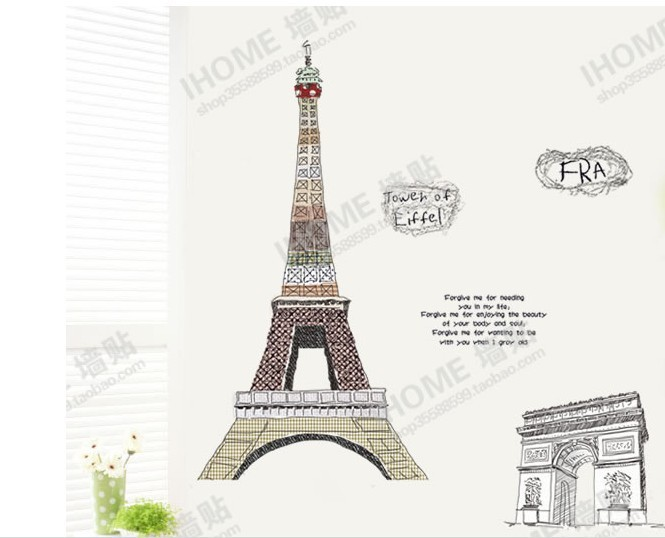 Free shipping 2013 Black Eiffel Tower Paris Wall Sticker Art Mural Vinyl Wall Decal Removable home poster SI27(China (Mainland))