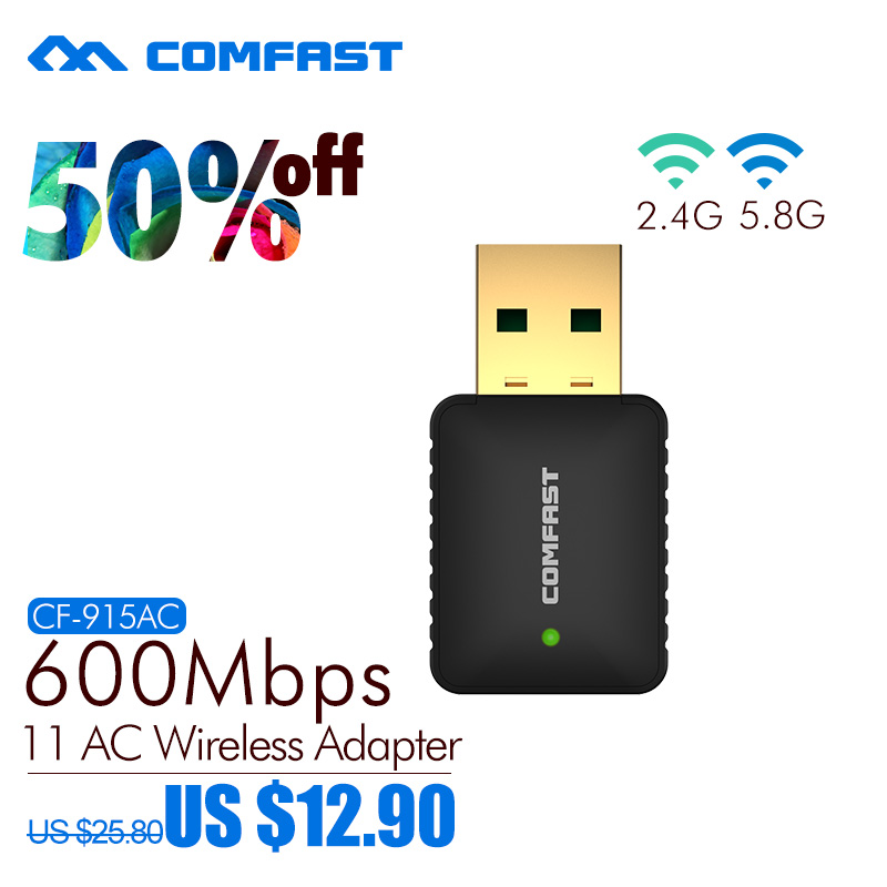 comfast 2.4G+5.8G usb WI FI adapter 802.11AC Dual Band USB Wireless adapter 600Mbps ac WiFi Adapter build-in 2dBi wifi antenna(China (Mainland))