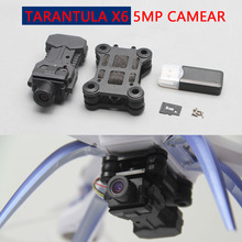 JJRC X6 YiZhan Tarantula h16 RC Quadcopter 5MP HD Camera Spare Part Accessories Kits