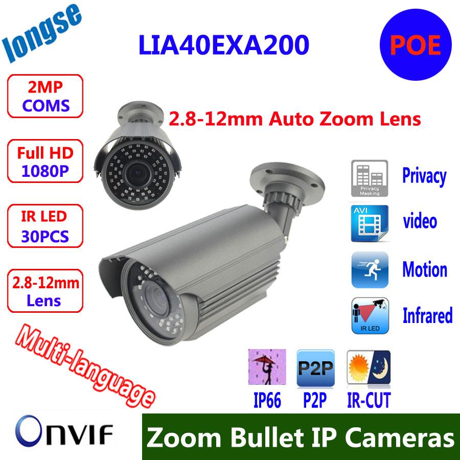 Auto Zoom lens 2.8-12mm 2.0MP FULL HD IP camera wide dynamic CMOS HD Onvif P2P NIght Vision Camera Camera<br><br>Aliexpress