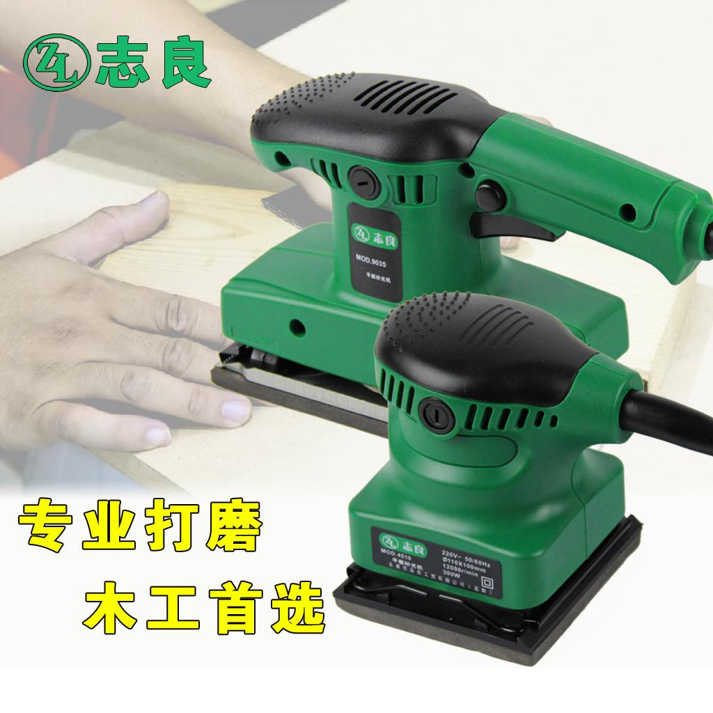 sander machine for wall