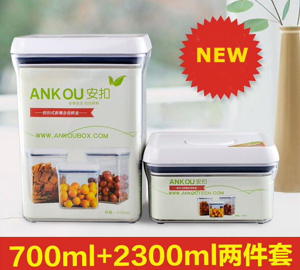 classic suit 2 pieces(2300ml*1+700ml*1) preservation box plastic food boxes transparent seal storage tank storage jar(China (Mainland))