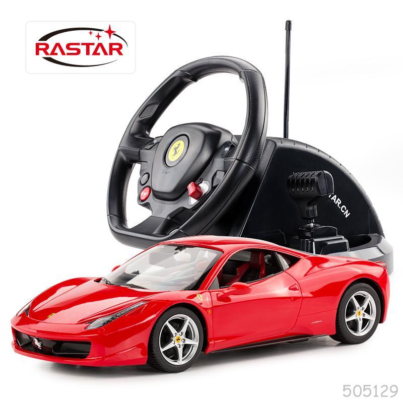voiture volant jouet promotion achetez des voiture volant jouet promotionnels sur. Black Bedroom Furniture Sets. Home Design Ideas