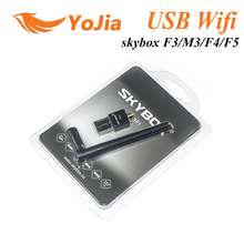 1pc USB wifi with antenna wireless network for Skybox M3 / F3 /  F4/ F5  Satellite Receiver  free shipping Post