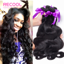 Malaysian Virgin Hair 4 Bundles Deal Rosa Hair Products 7A Malaysian Human Hair Unprocessed Virgin Hair Malaysian Body Wave(China (Mainland))