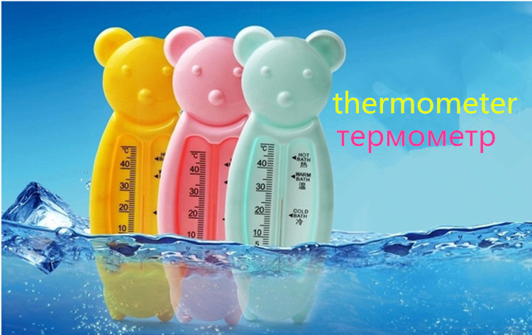 Bath Thermometers ! safe Bath Thermometer for baby bathe baby toy Thermometer Around Bear(China (Mainland))
