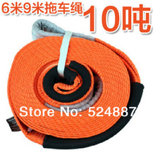 CE ISO certificated 4×4 tow rope snatch strap 9M 10Ton tree trunk protector 4×4 accessories