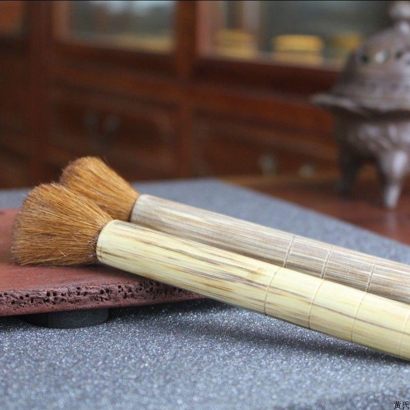 Bamboo pot brush pen tea tea tray, kung fu tea all the necessary mixed batch<br><br>Aliexpress