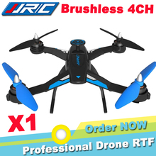 JJRC X1 Drone 2.4G 4CH 6-Axis With Brushless Motor RC Quadcopter RTF