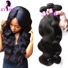 Peruvian Virgin Hair Body Wave 4 Bundles Grade 7A Virgin Peruvian Human Hair Rosa Hair Products Natural Black Peruvian Body Wave(China (Mainland))