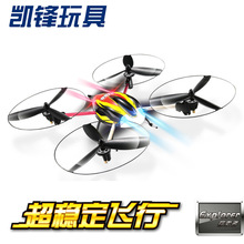 7136113945 6046 2.4g Helicopter 4ch 6-axis rolling stunt guided missile rc ufo with gyro quadcopter radio controlled