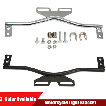 Motorcycle Light Bracket Rod Passing Spot Light Turn Signal Light Bar For Harley Davidson Honda Suzuki Kawasaki Yamaha