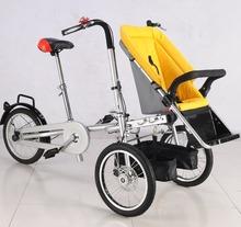 3 Wheels Taga Bike Stroller 16inch Pushchair Mother Baby Stroller Bike Carrier Bicycle  2 Baby Seats Carrinho Bike 3 in 1(China (Mainland))
