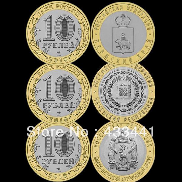 цена на Coin MOW Mix] 1500 /10  ZC0155B