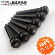 wholesale ebony guitar pins