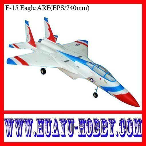 toy airplane F-15 Eagle PNP (EPS/740mm) JET rc plane(China (Mainland))
