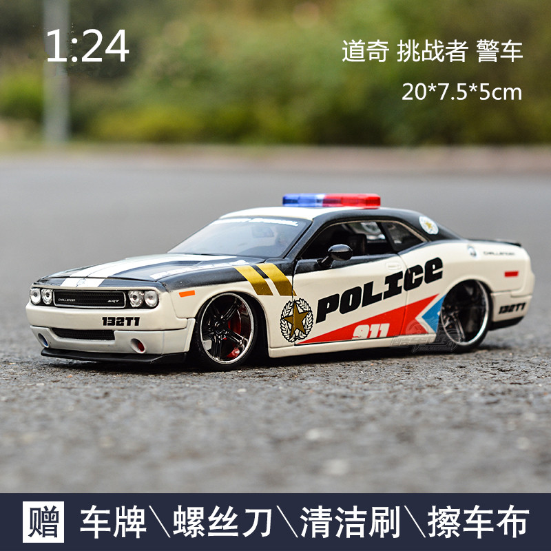 Dodge Challenger SRT police model car Maisto 1:24 Original car model Fast & Furious United States 911 Alloy simulation toys(China (Mainland))