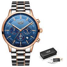 Relojes 2018 montre hommes LIGE mode Sport Quartz horloge hommes montres haut marque de luxe affaires étanche montre Relogio Masculino(China)