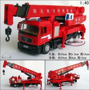 New Man Crane 6 Wheels Alloy Diecast Model Car With Box Red Toy Collecion B478