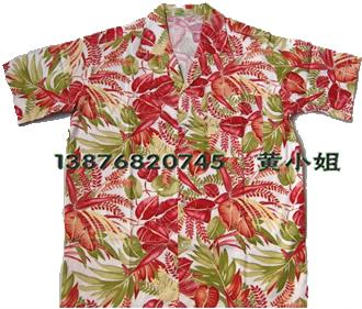 Free shipping beach suit tourism services series business casual hawaii shirts 2XL 3XL 4XL(China (Mainland))
