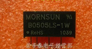 50PCS B0505LS-1W (DC power supply module ) genuine original Golden Sun(China (Mainland))