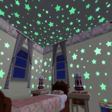 100 Pcs/Set enfants chambre belle Fluorescent Glow In The Dark Stars Stickers muraux bébé chambres autocollant décoration de la maison(China (Mainland))