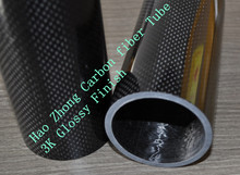 1pcs 26MM OD x 24MM x 1000MM (1m) 100% Roll 3k Carbon Fiber tube / Tubing /shaft, wing tube Quadcopter arm Hexrcopter 26*24