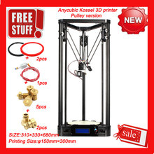 ANYCUBIC Kossel Delta 3D Printer Kit Kossel Pulley Delta 3D Printer Version DIY Kit with J-head filament nozzle  For Free