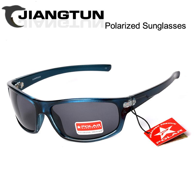 2016 new sport sunglasses men women polarized brand for Fishing sunglasses brands