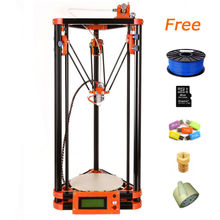 Single nozzle full metal 3d printer with one roll Filament 8GB SD card LCD masking tape for Free