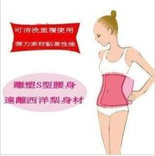 Sauna powerful ping corset belt Shushen belt back waist curve waist film Thin waist Lose Weight