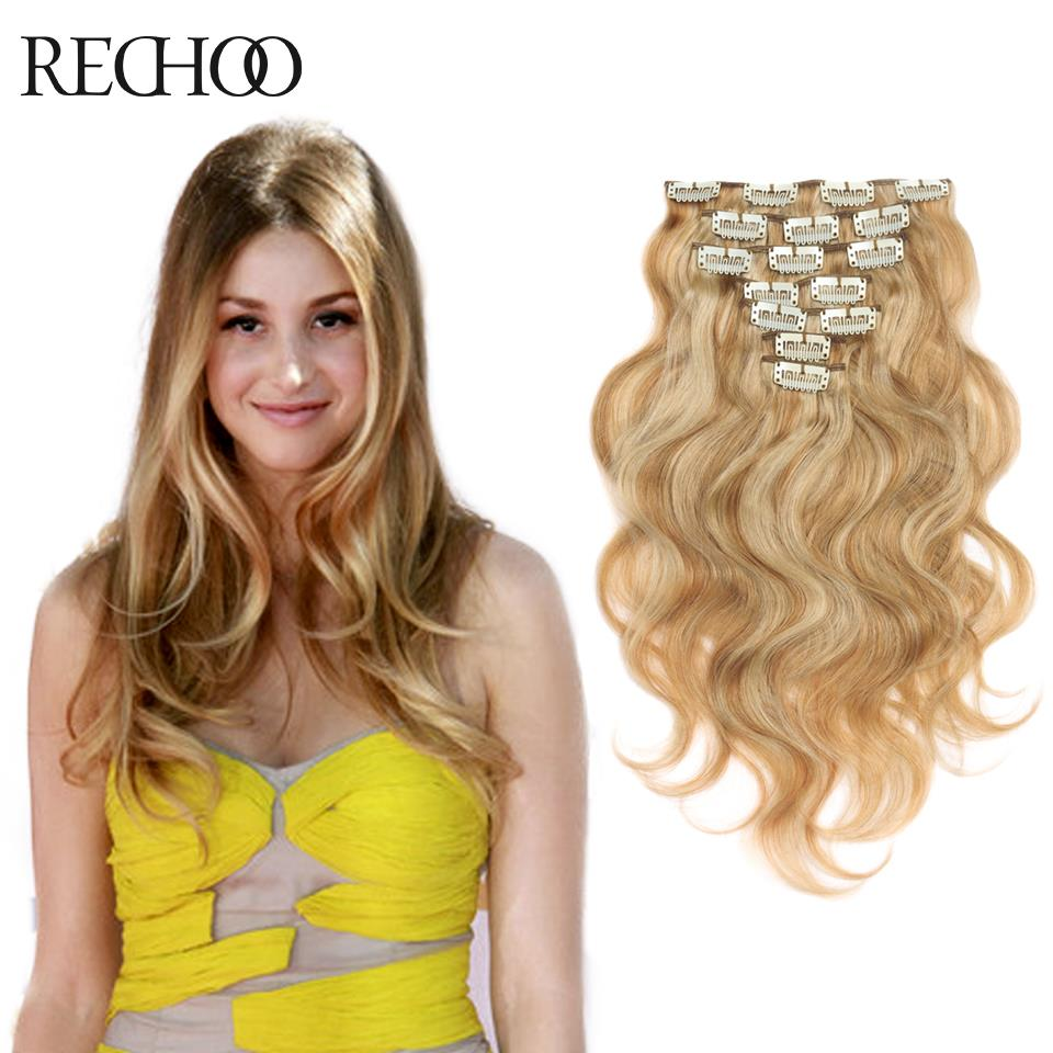 Thick Human Hair Extensions Online Hair Extensions Richardson