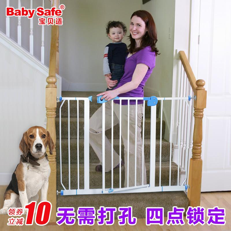 66-84 cm bebê portão de segurança proteger portão da escada pet portão isolamento pode se estender até 220 cm(China (Mainland))