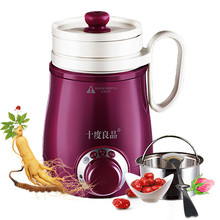 SD-917 0.4L Electric kettle mini office electric water cup(China (Mainland))