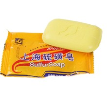 3PCS Shanghai Sulfur Soap Acne Seborrhea Eczema Health Care Bath Products Bubble Bath Shower Soap For Body Face Sabonete(China (Mainland))