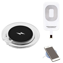Buy Universal Qi Wireless Charger Charging Power Pad Stand QI Wireless Charger Receiver Module iPhone 7 Plus 6 6s plus 5s SE for $6.79 in AliExpress store