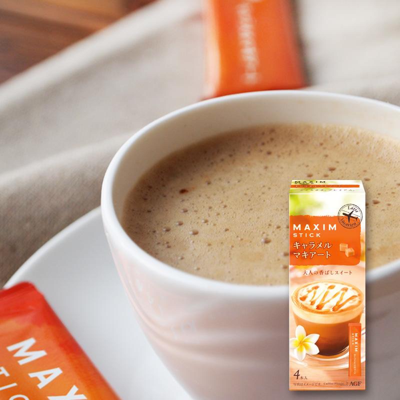 Instant Milky coffee caramel macchiato 4 bags 56g Free shipping