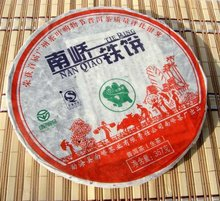 Silver Award Puer 357g Raw Pu er tea Pu erh A3PC07 Free Shipping