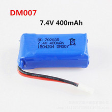7.4V 400mAh LiPo Battery For RC DM007 Airplane Quadcopter Drone Helicopter Toy Parts