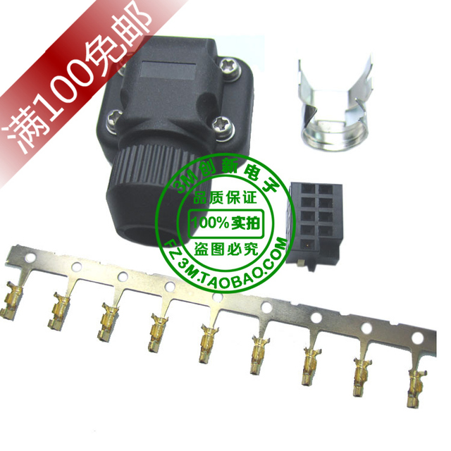 Servo Motor Connector Lmade In China Amp Tyco 1674320 1