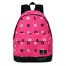 Школьные сумки  от DINGDA LEATHER CO для Мужская, материал Полиэстер артикул 32370280483